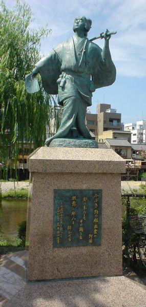 http://lock07.free.fr/Okami/285px-StatueOfOkuni.jpg
