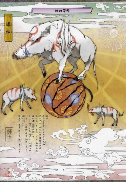 http://lock07.free.fr/Okami/Bakugami.jpg