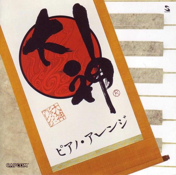 http://lock07.free.fr/Okami/Okami_piano_cover.jpg