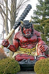 Les créatures imaginaires du Japon Oni