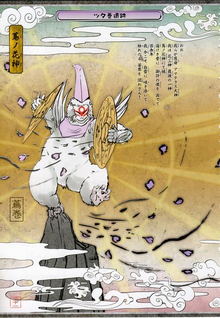 [entraînement] L'homme descend du singe... Il aurait du y rester. Tsutagami