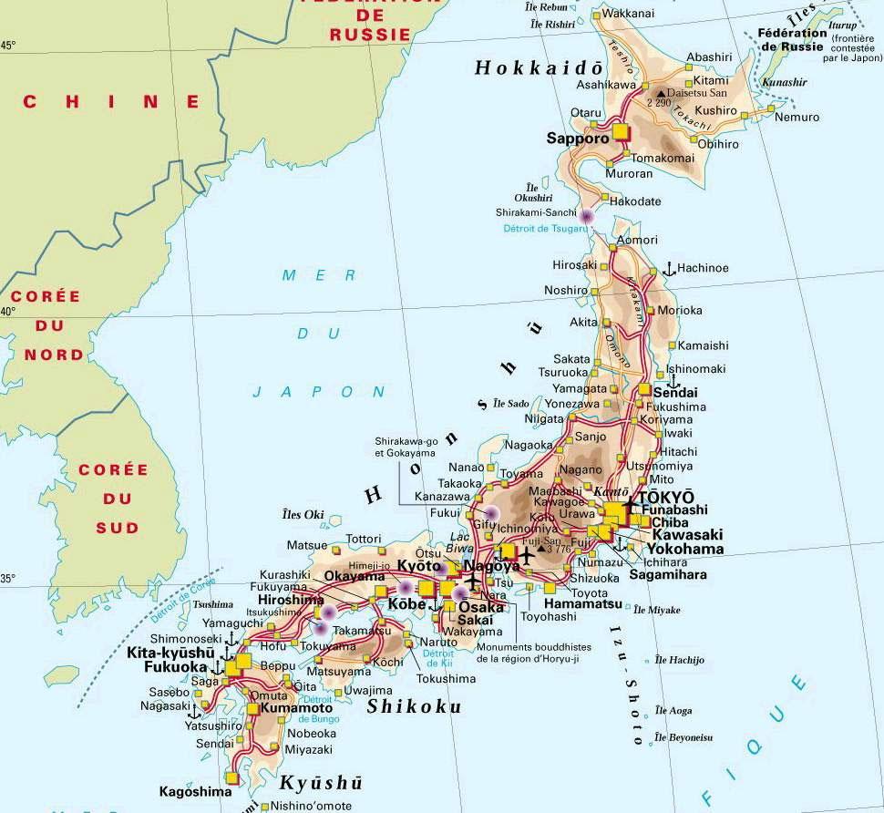Paysages du Japon dans Ōkami   Expérience Japon