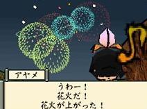 http://lock07.free.fr/Okamiden/okami-den-nintendo-ds-118.jpg