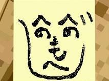 http://lock07.free.fr/Okamiden/okami-den-nintendo-ds-120.jpg