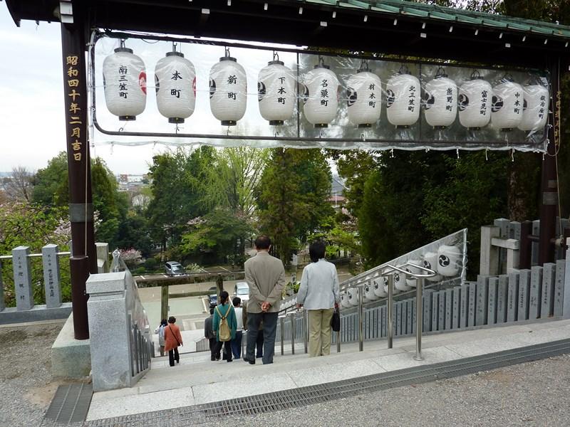 http://membres.multimania.fr/Diddu/Japon%20016%20%28Medium%29.jpg